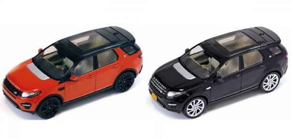 Land Rover Discovery Sport leaked scale models