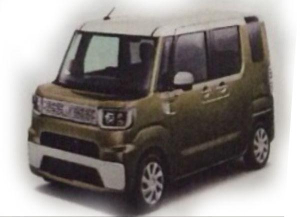 Daihatsu 1BOX brown front