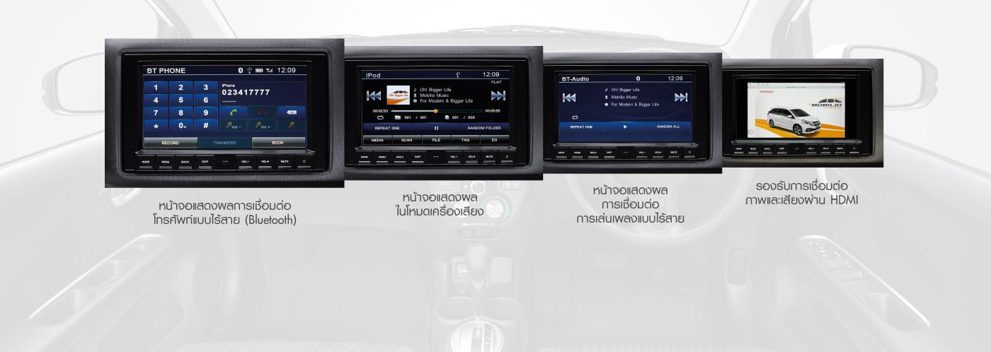 Honda Mobilio Thailand press shots music system