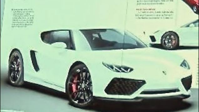 Lamborghini Asterion leaked side