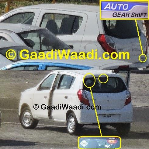 New Maruti Alto K10 facelift revealed AMT