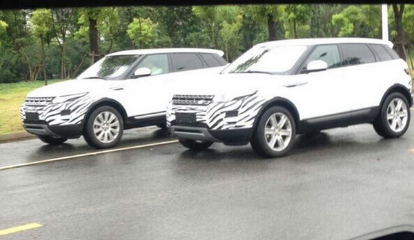 China-made Range Rover Evoque spied on road