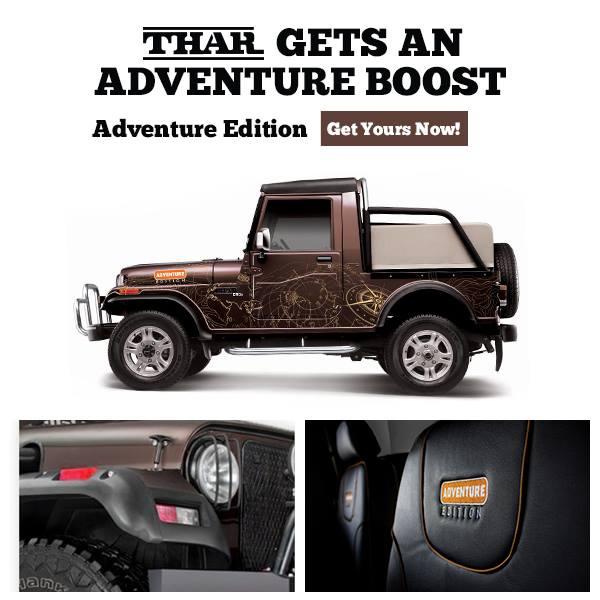 mahindra thar adventure edition features