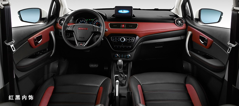 great wall haval  interior