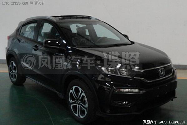 Honda XR-V front spied