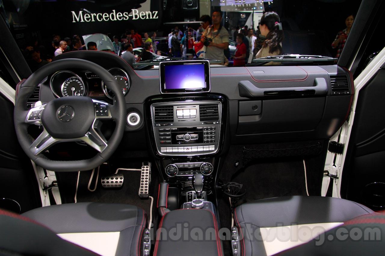 Mercedes G 500 Rock Edition dashboard at Guangzhou Auto Show 2014