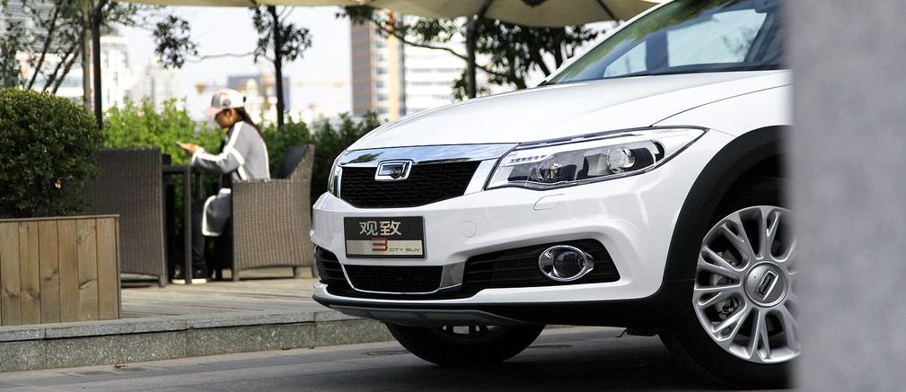 Qoros 3 City SUV front fascia