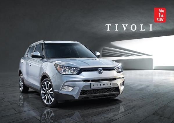 2016 Ssangyong Tivoli compact SUV front three quarter