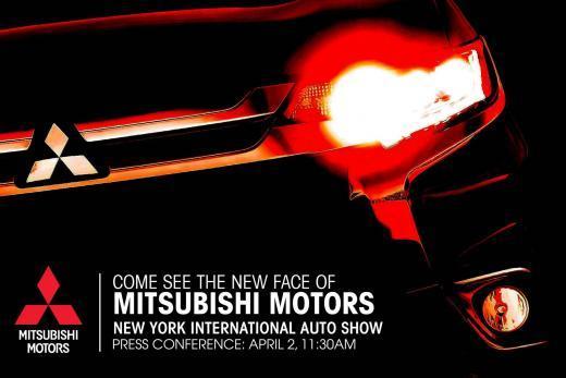 2016 Mitsubishi Outlander teaser front