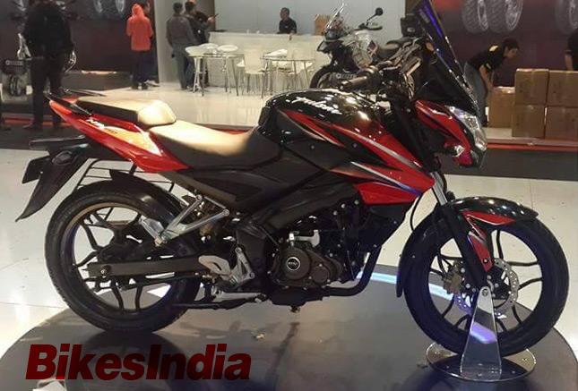 Bajaj Pulsar 150 NS Right Side Profile