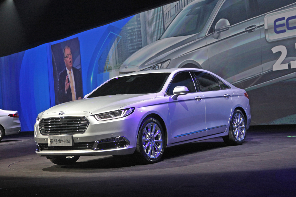 2016 Ford Taurus front from the Chinese unveiling