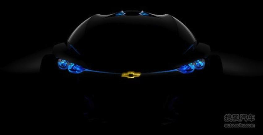 Chevrolet FNR Concept front teaser image