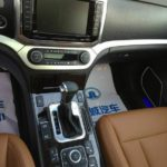 Haval H6 Coupe center console