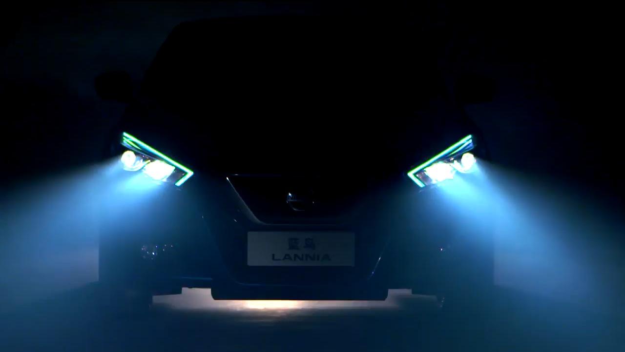 Nissan Lannia front video teaser screen shot