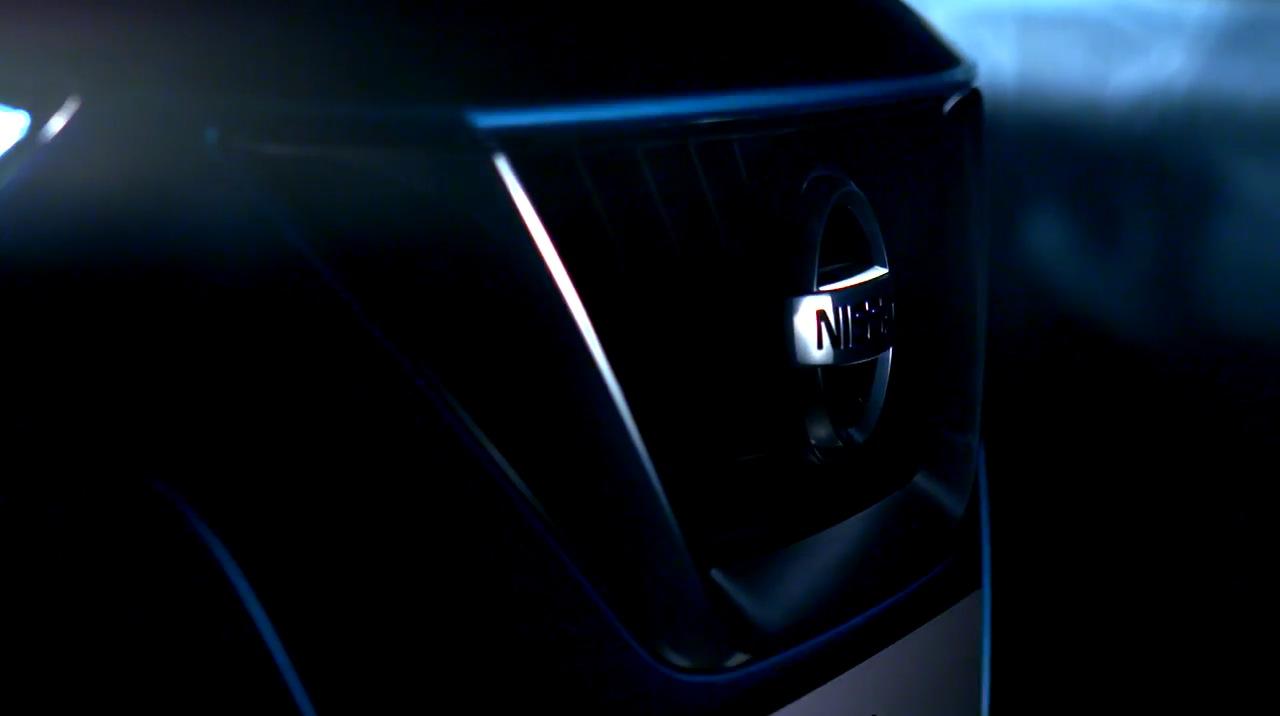 Nissan Lannia grille video teaser screen shot