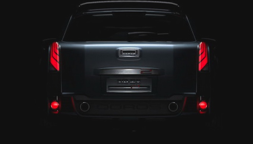 Qoros 2 SUV rear teaser picture