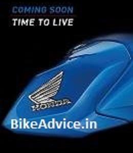 HMSI upcoming bike teaser