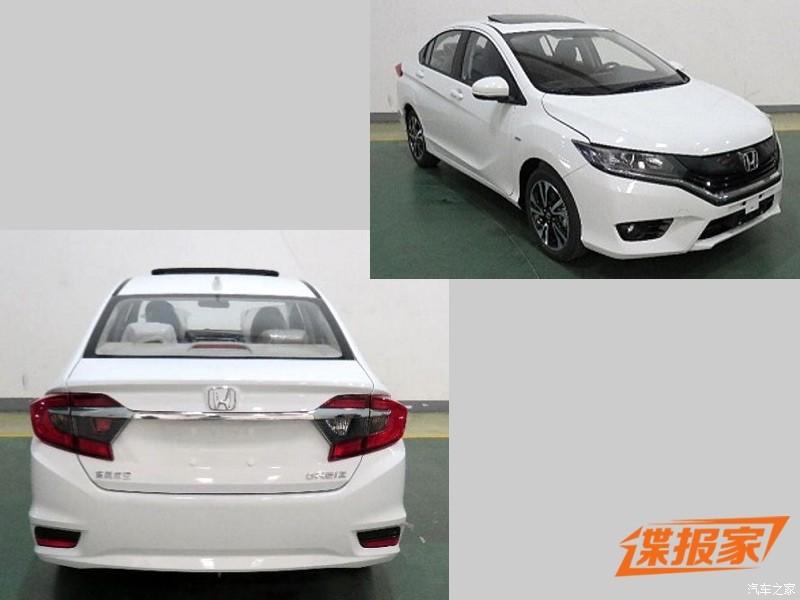 New Honda City Chinese spec