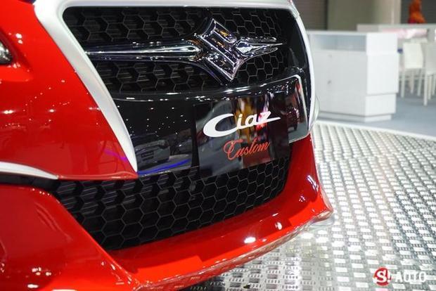 Suzuki Ciaz Custom grille
