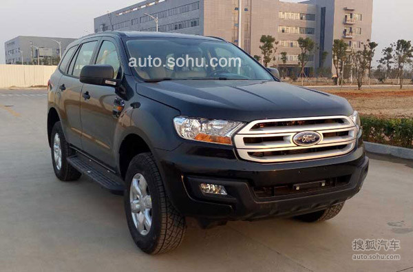 2015 Ford Everest grille China spied