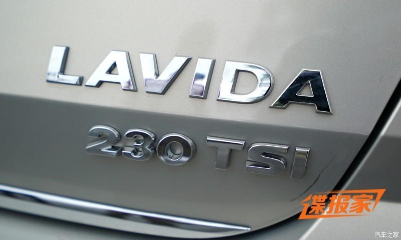 2015 Volkswagen Lavida facelift badging revealed in images