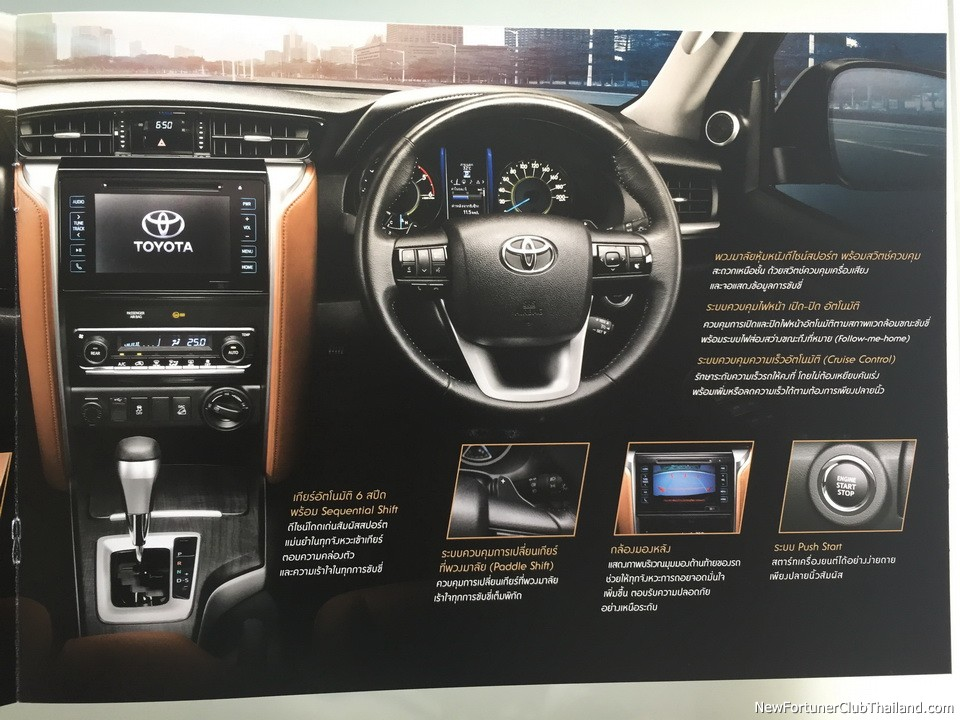 2016 Toyota Fortuner Features And Specifications Brochure Inside