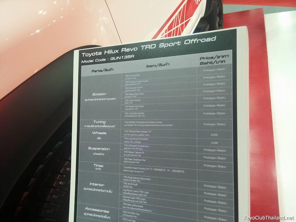 2016 Toyota Hilux Revo TRD Sportivo spec sheet