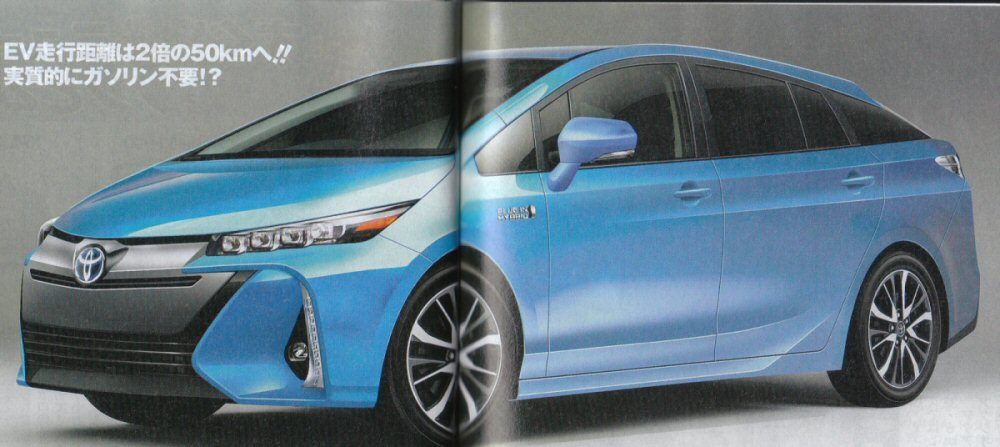 2016 Toyota Prius PHEV front three quarters rendered