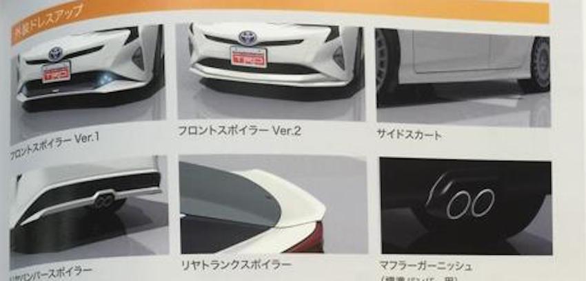 2016 Toyota Prius TRD bodykit leaked in staff manual