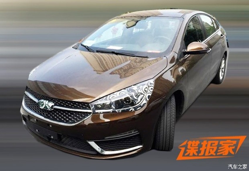 Chery Arrizo 5 front three quarter spotted undisguised