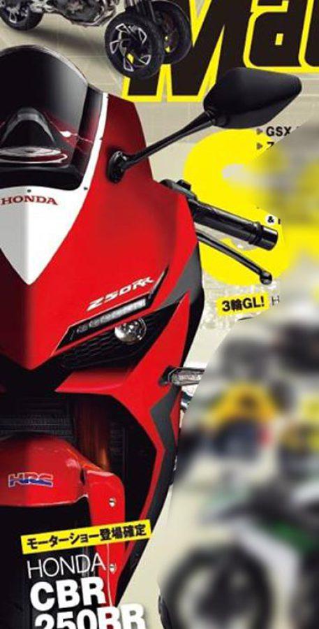 New Honda CBR250RR rendering by YMM
