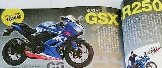 New Suzuki GSX-R250 rendering by Young Machine magazine