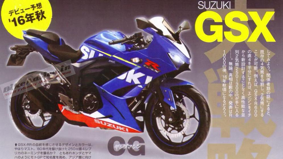 Suzuki Gixxer 250 (GSX-250R) rendering by Young Machine Magazine of Japan