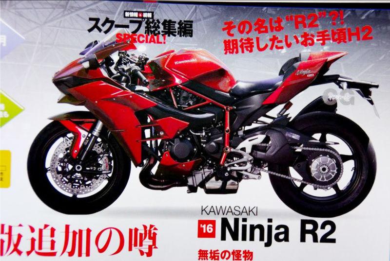 Kawasaki Ninja R2 rendered