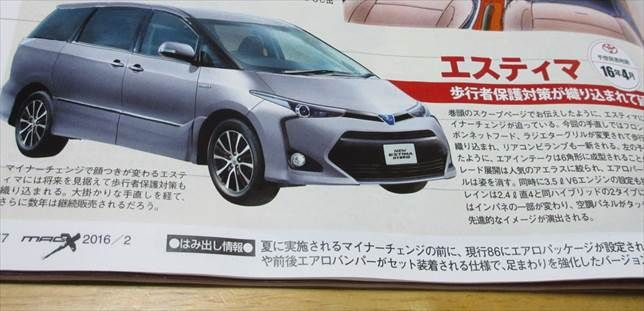 New Toyota Previa (facelift) rendered in magazine