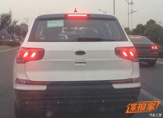China-spec 2016 VW Tiguan rear spy shot