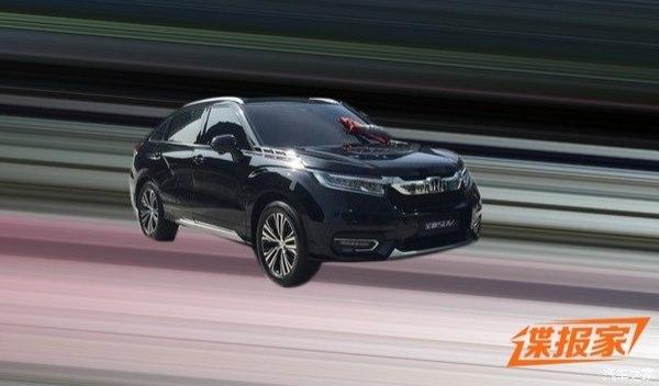 Honda UR-V leaked image