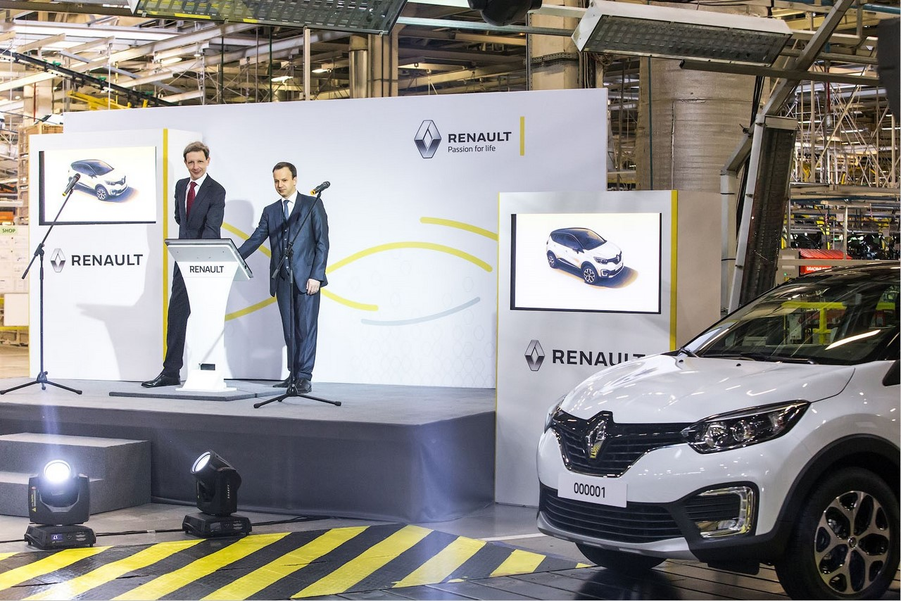 Renault Kaptur first unit at the Moscow plant