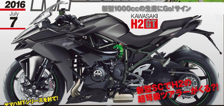 2017 Kawasaki H2 GT rendering