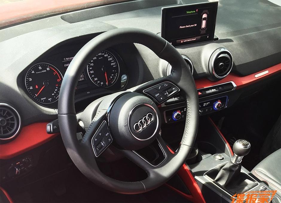 Audi Q2 interior spy shot China