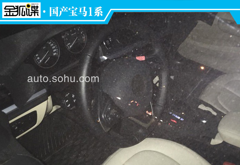 BMW 1 Series sedan interior spied
