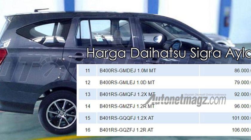 Daihatsu Sigra prices leaked image
