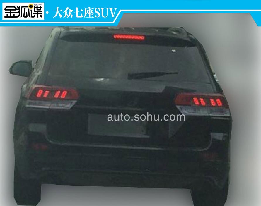 VW CrossBlue rear spy shot