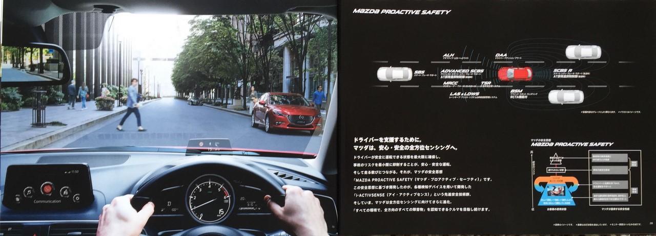 2016 Mazda Axela (2016 Mazda3) driver assistance systems