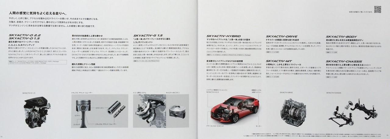 2016 Mazda Axela (2016 Mazda3) mechanicals
