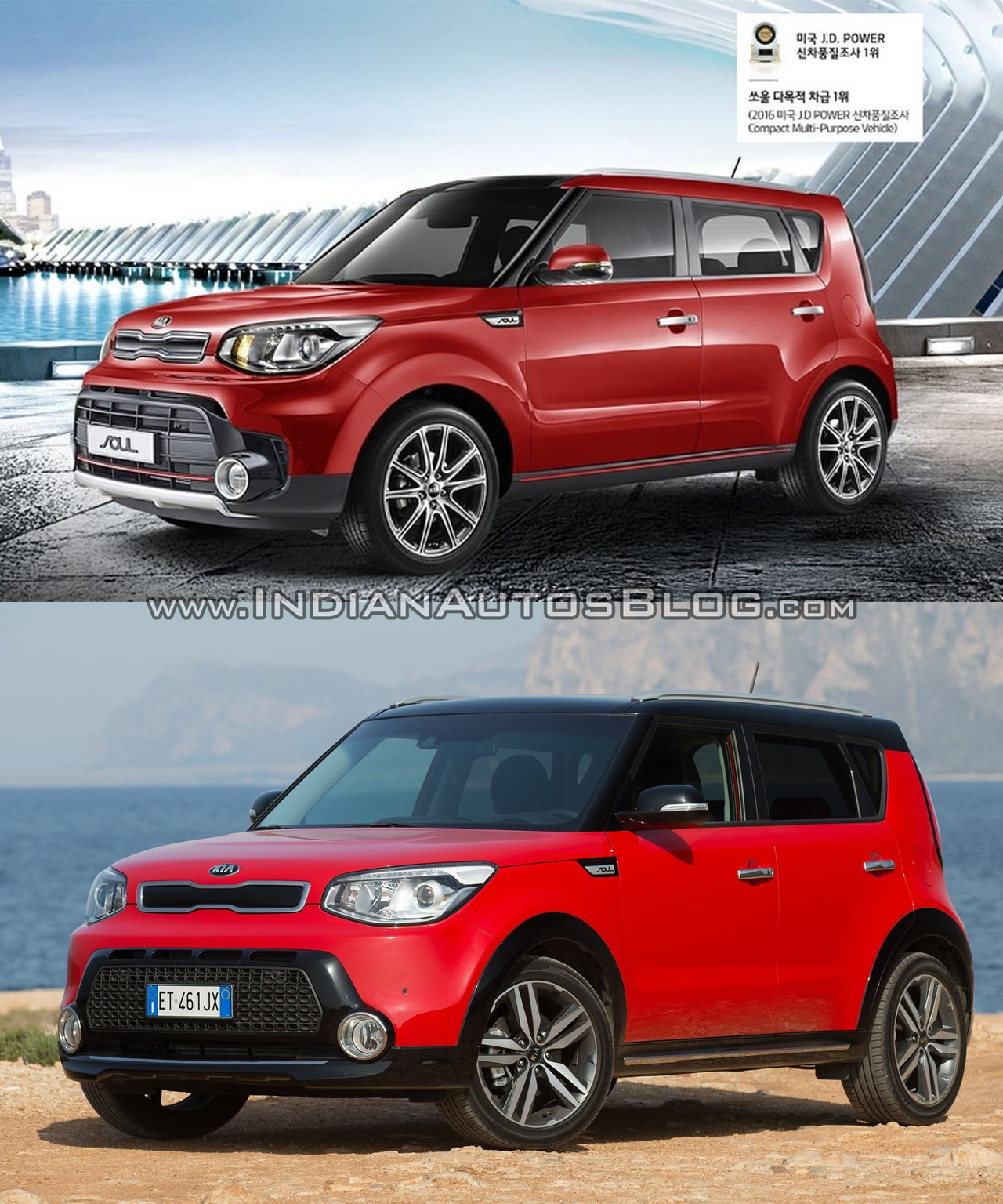 2016 Kia Soul (facelift) vs. 2014 Kia Soul front three quarters left side