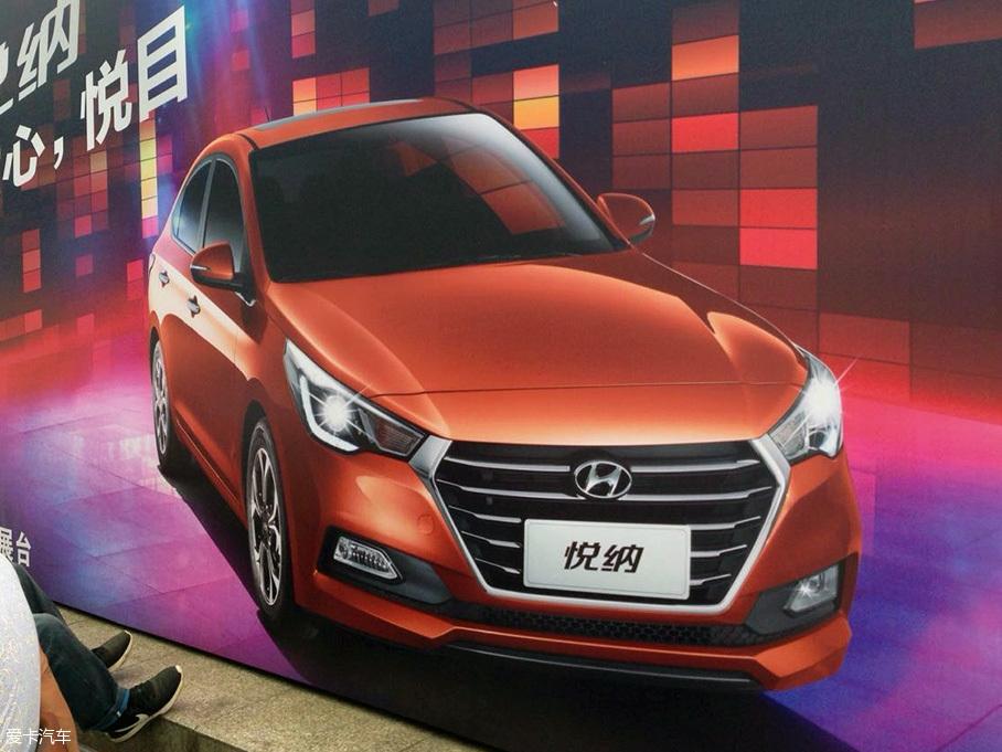 2017 Hyundai Verna front orange revealed via poster ahead of debut in China