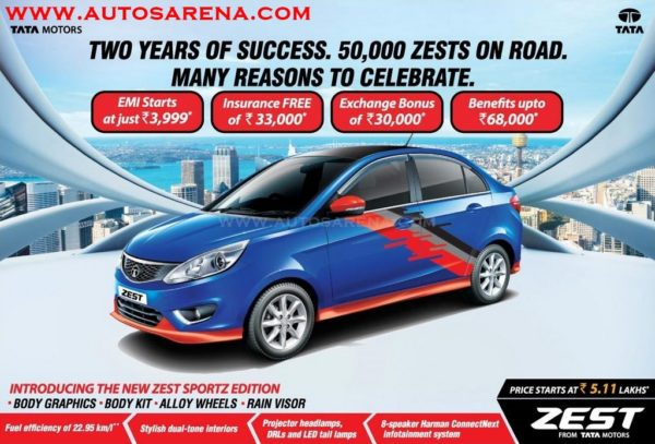 Tata Zest Sports Edition launched to celebrate 50,000 unit sales