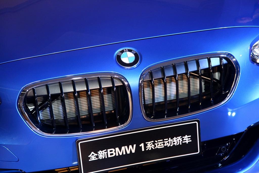 BMW 1 Series sedan grille world debut