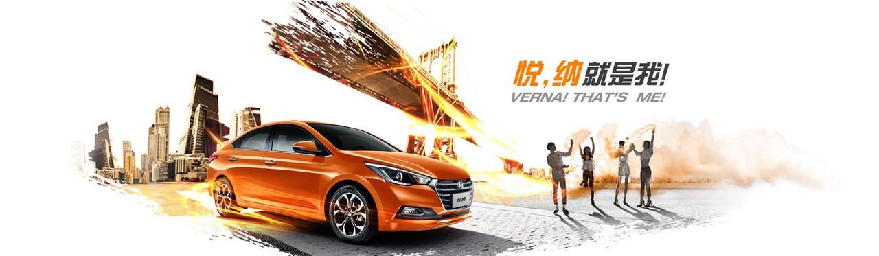 Chinese-spec 2017 Hyundai Verna front three quarters right side